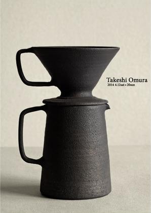 omura_01.jpg
